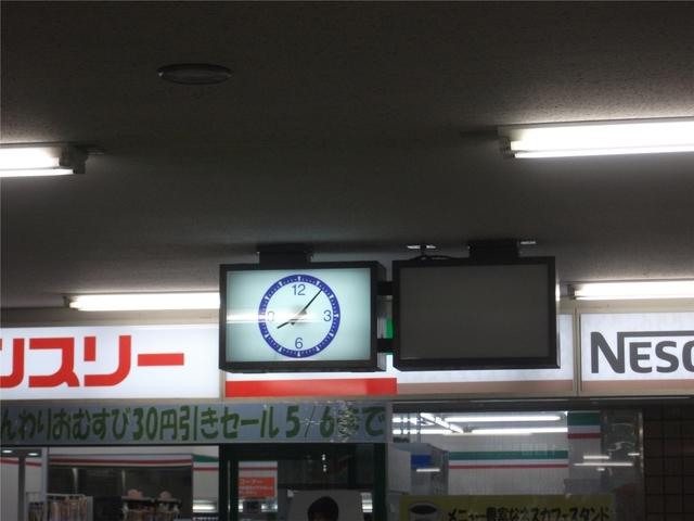 08:07 DSCF0736.JPG