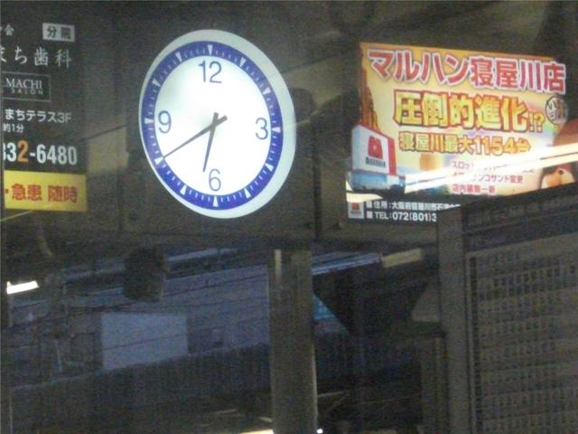 18:40 DSCF0770.JPG